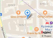 Компания «Скорпиус» на карте