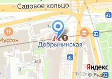 Компания «Станция Добрынинская» на карте