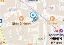 Компания «Центральная книжная лавка писателей» на карте