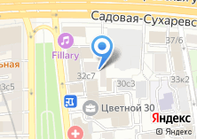 Компания «Интурист» на карте