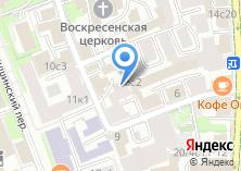 Компания «Декада» на карте