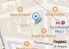 Компания «ОЦС» на карте