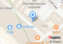 Компания «1й выездной шиномонтаж» на карте