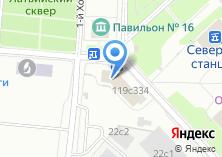 Компания «Омега-Д» на карте