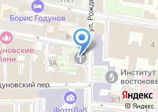 Компания «Храм Святителя Николая в Звонарях» на карте