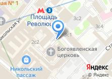 Компания «Иконная лавка Храма Богоявления» на карте