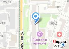 Компания «Центр инновационной психофизиологии Алексеева Л.Г.» на карте