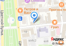 Компания «Коммунистическая партия РФ» на карте