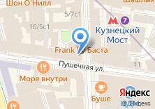 Компания «Адвокатский кабинет Новиковой Е.В.» на карте