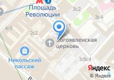 Компания «Храм Богоявления Господня бывшего Богоявленского монастыря» на карте