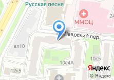 Компания «Медстан» на карте