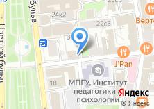 Компания «Юрист Нагаев А.Н.» на карте