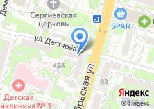 Компания «ЗАГС Зареченского района» на карте