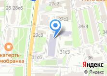 Компания «Средняя общеобразовательная школа №553» на карте
