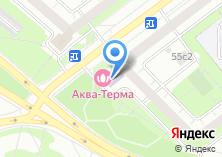 Компания «Аква-Терма» на карте