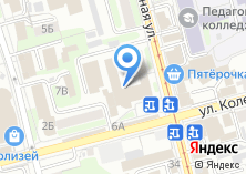 Компания «Скрин» на карте