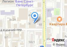 Компания «Отель на Казачьем» на карте
