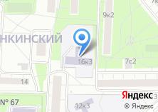 Компания «Детский сад №1372» на карте