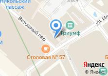 Компания «Визитки Тут» на карте