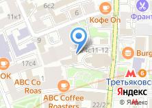 Компания «Славянский правовой центр» на карте