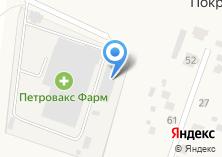 Компания «Петровакс Фарм» на карте