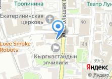 Компания «Кыргызстан» на карте