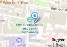 Компания «Федеральные власти России» на карте
