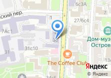 Компания «Всероссийский НИИ минерального сырья им. Н.М. Федоровского» на карте