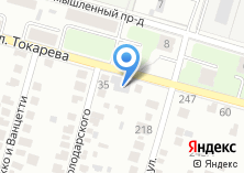 Компания «Строящееся административное здание по ул. Токарева» на карте