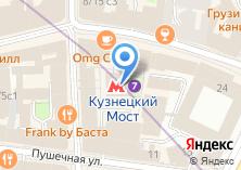 Компания «Станция Кузнецкий мост» на карте