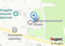 Компания «Администрация сельского поселения Любучанское» на карте