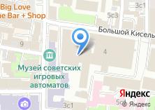 Компания «Служба специальной связи и информации» на карте