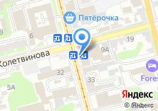 Компания «Магазин светотехники и отделочных материалов» на карте