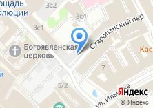 Компания «Московская дирекция театрально-концертных и спортивно-зрелищных касс» на карте