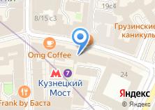 Компания «Магазин Путешествий» на карте