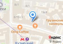 Компания «Кузнецкий мост 17» на карте
