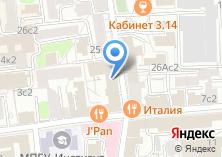 Компания «Букинист» на карте