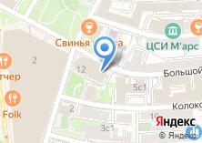 Компания «ОМНИНЕТ Россия» на карте