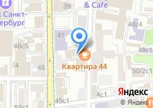 Компания «Realex» на карте