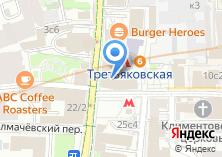 Компания «Читай-город» на карте