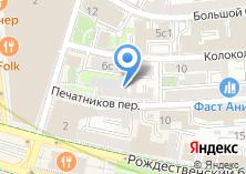 Компания «Печатников переулок 3 ст1» на карте