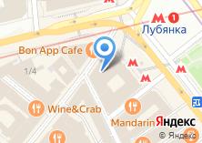 Компания «A Tavola» на карте
