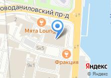 Компания «Интерэкспертиза» на карте