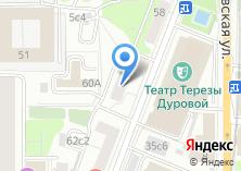 Компания «Lavka Flowers» на карте