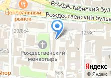 Компания «Богородице-Рождественский ставропигиальный женский монастырь» на карте