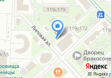 Компания «Экофуд-м» на карте
