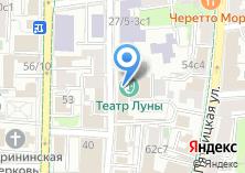 Компания «Театр Луны» на карте