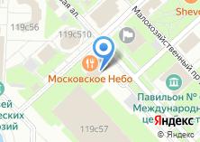Компания «Московское небо» на карте