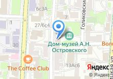 Компания «Театральная галерея на Малой Ордынке» на карте