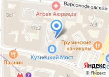 Компания «Mandy`s Apothecary Irish Pub» на карте